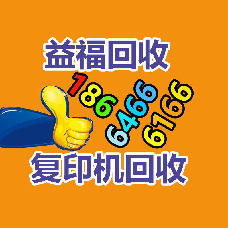 好的配电箱需,广州废品回收,要两个螺丝